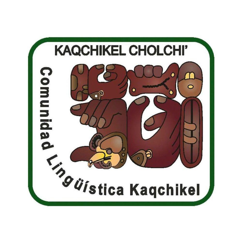 Comunidad Lingüística Kaqchikel, ALMG